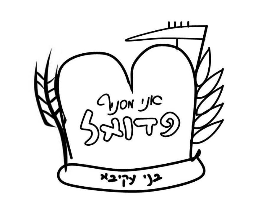 סמל סניף